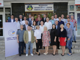 «Сила і Честь» затвердила кандидатів до місцевих рад Рівненщини