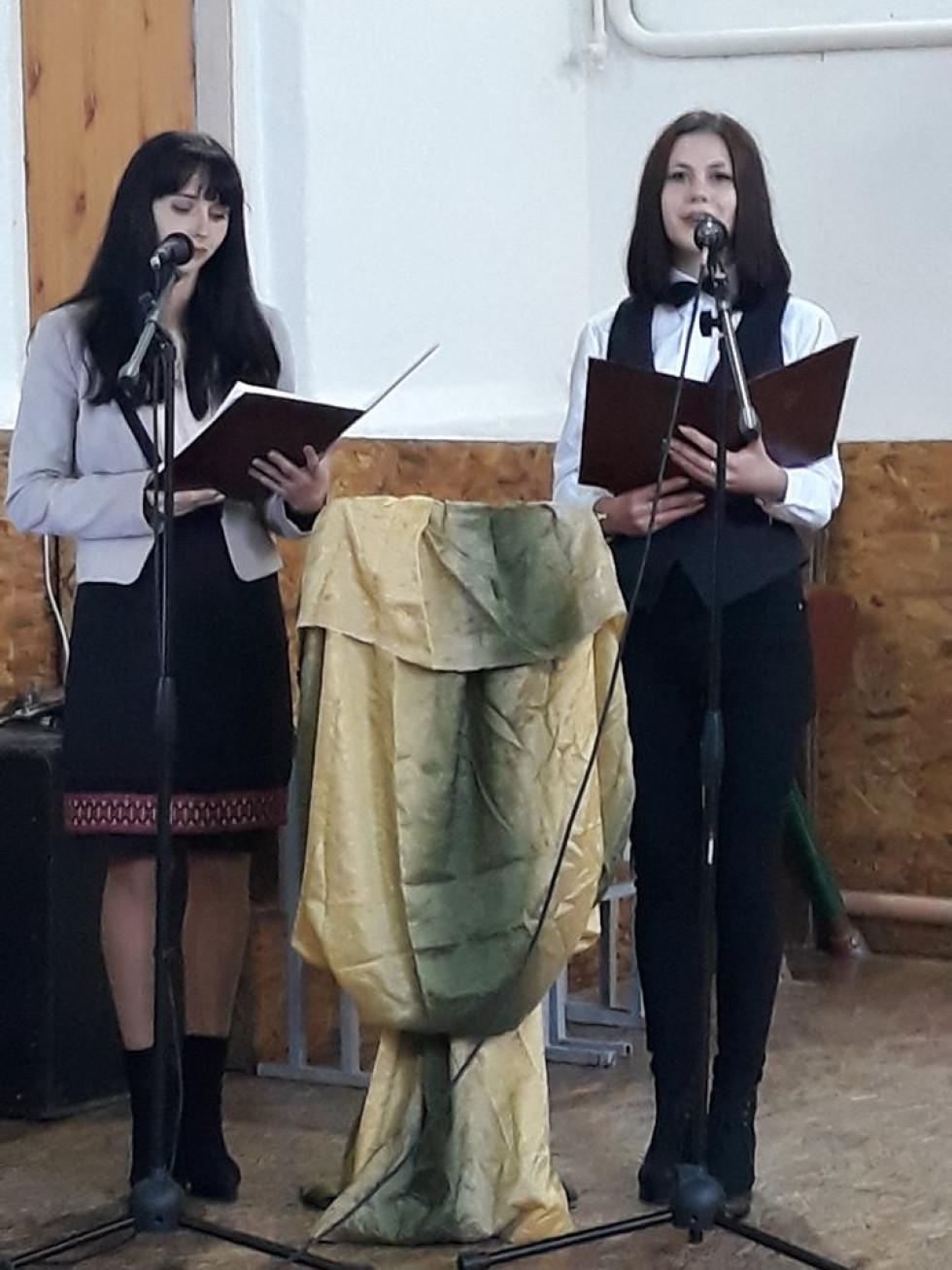 Ведучі святкового концерту
