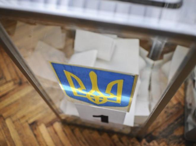 Вибори на Кореччині: оголосили склад окружної комісії 153 виборчого округу