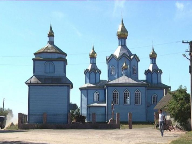 Село Козак