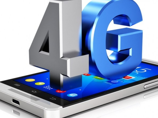 У двох населених пунктах району з`явиться 4G