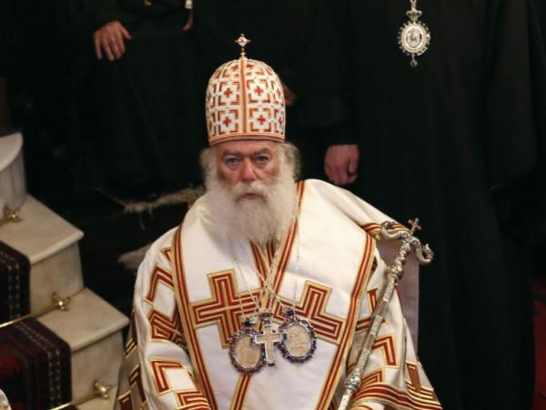 Патріарх Олександрійський Феодор Другий