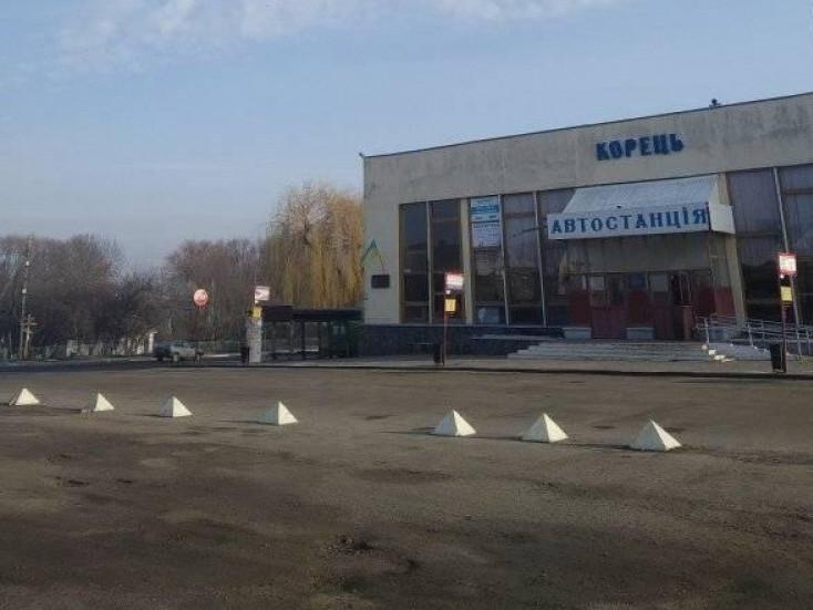 Автостанція «Корець»