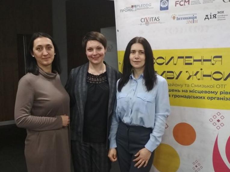 Орина Витовщик з активними жінками Смиги та Гощі