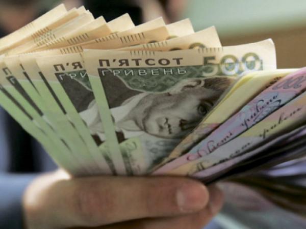 Гроші на проєкти