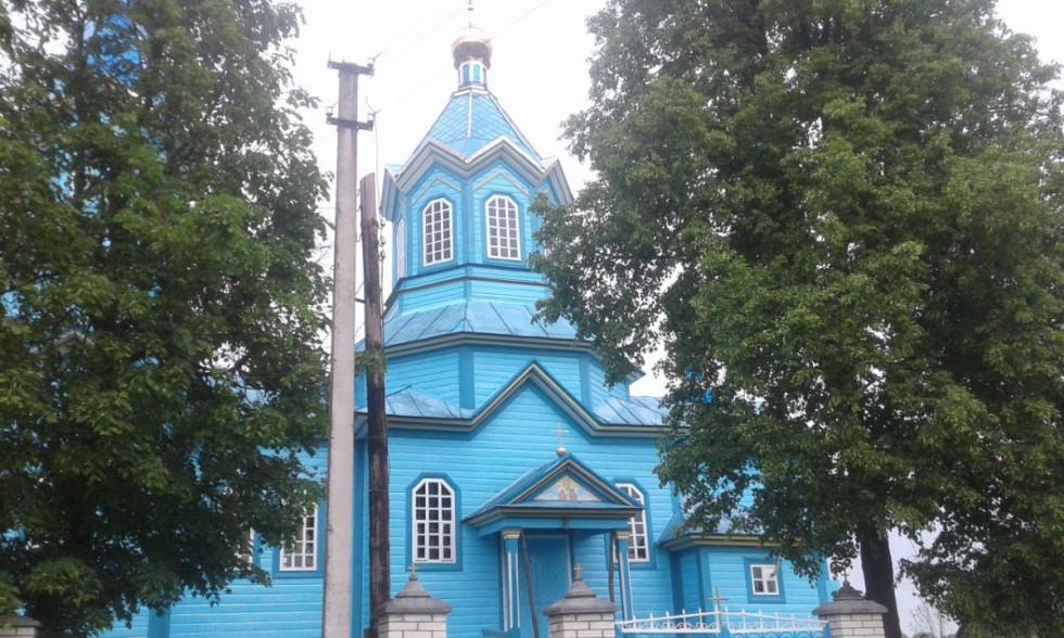 Свято-Миколаївська церква с. Застав'я