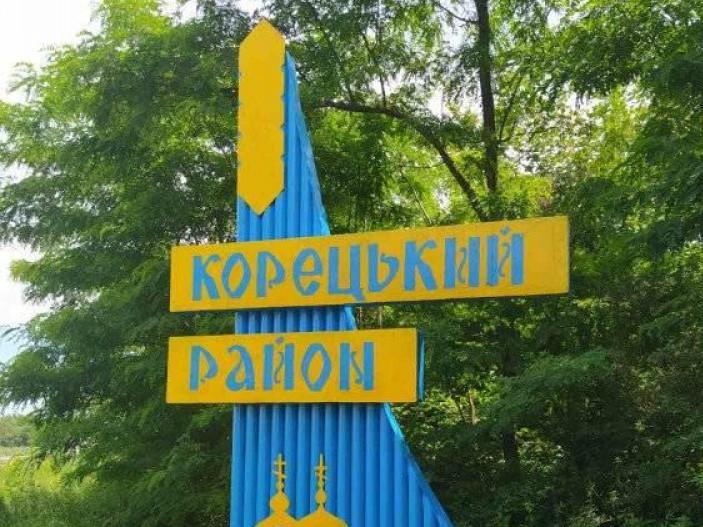 На в'їзді у Корецький район і село Крилів оновили знаки