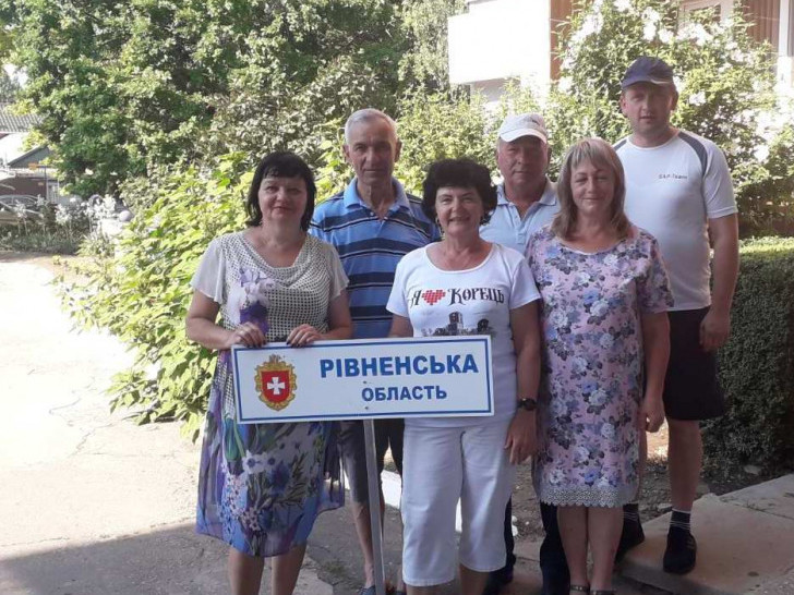 Всеукраїнські олімпіада серед органів місцевого самоврядування: голови із Кореччини серед кращих