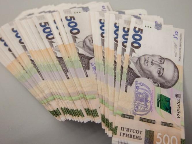 Курс валют у місцевому обміннику
