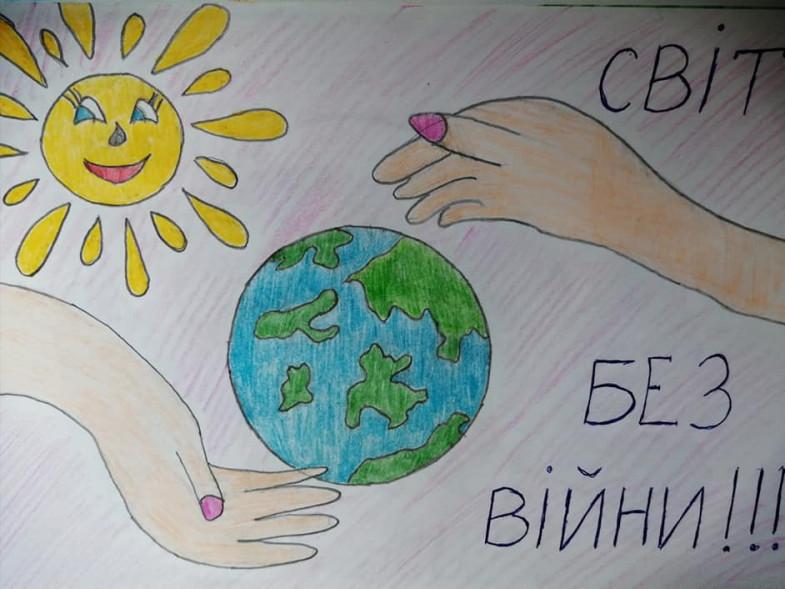 Серед дітей Кореччини оголошено конкурс малюнка «Ні війні!»