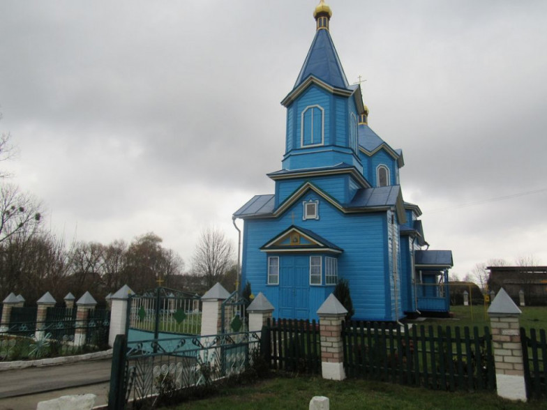 Свято-Яківська церква (с.Харалуг)
