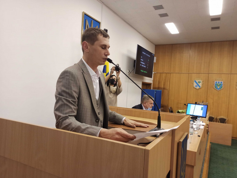 Сергій Кондрачук