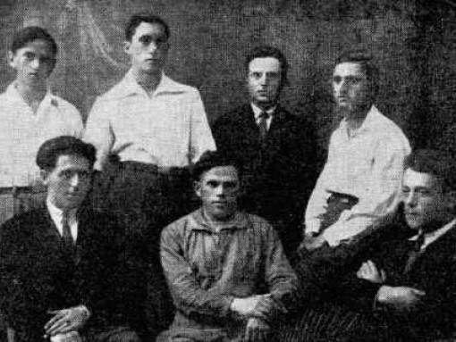 Корецький оркест у 1933