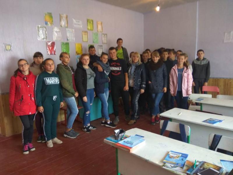 Учні Устянської школи