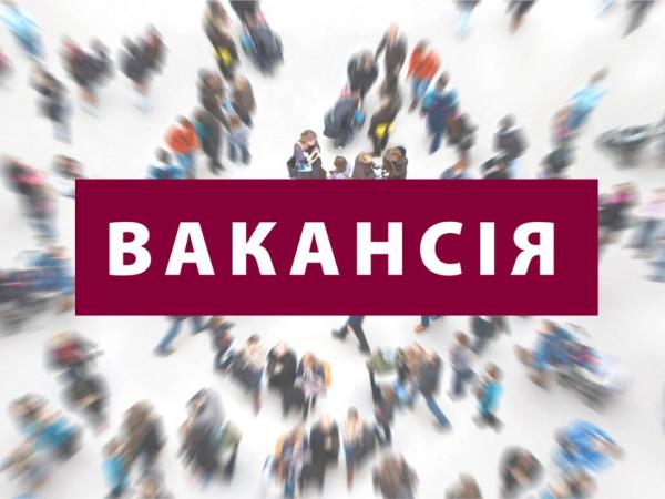 Оголосили конкурсу на посаду директора «Корецький інклюзивно-ресурсний центру»