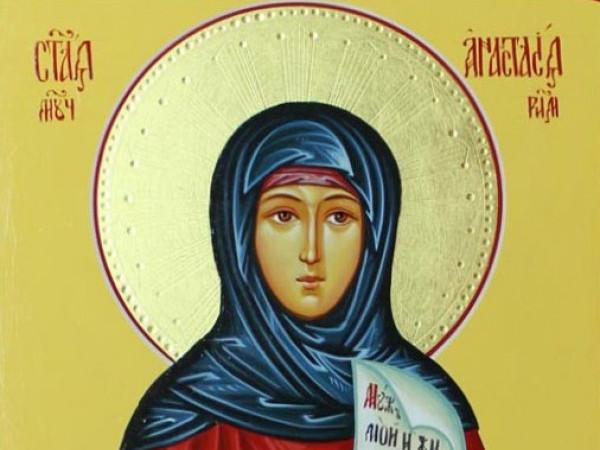 Анастасія Римська