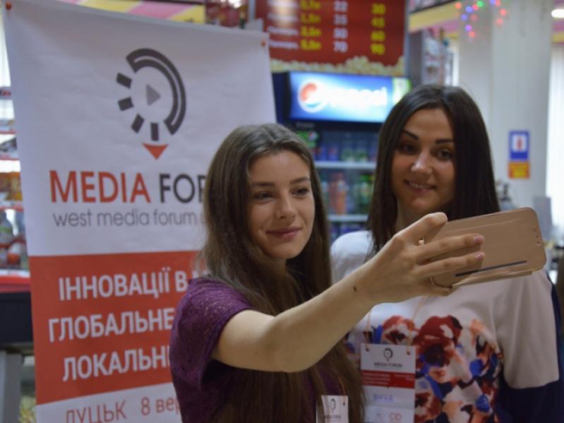 У Луцьку відбудеться Третій West Media Forum