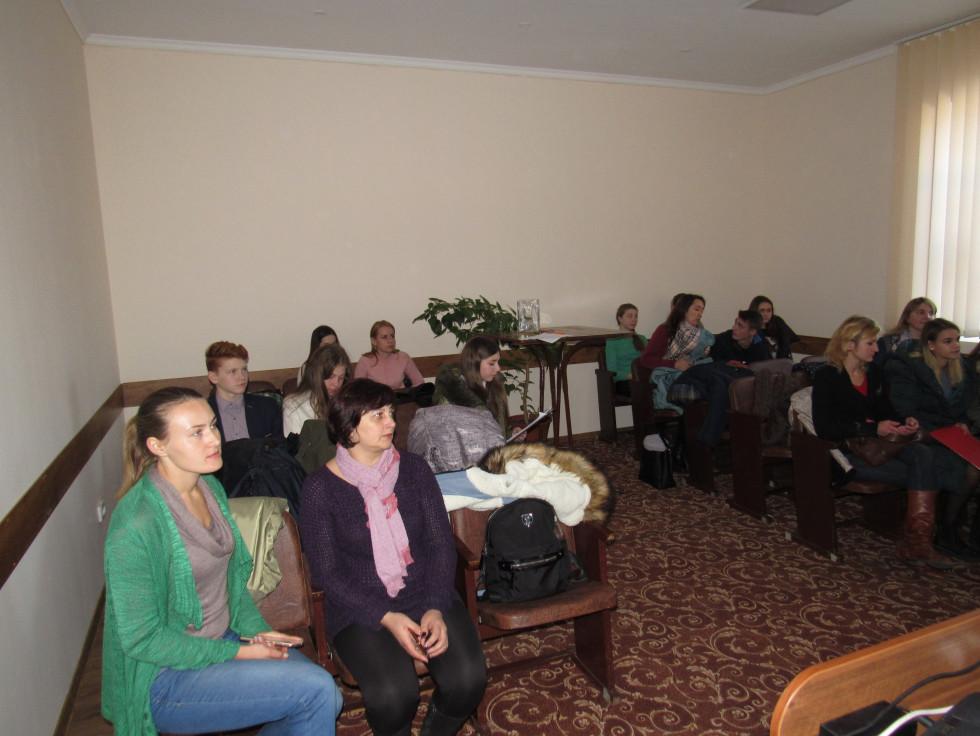 Під час засідання