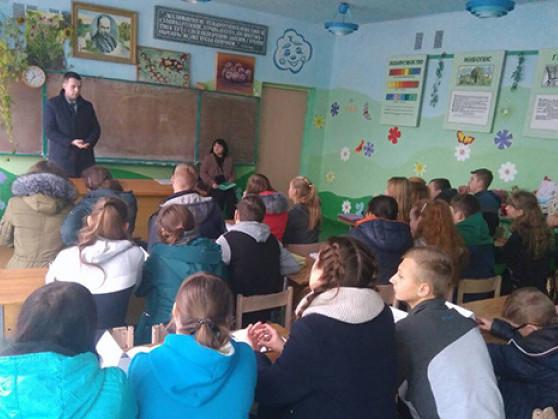 Прокурор розповів школярвм про правила особистої безпеки