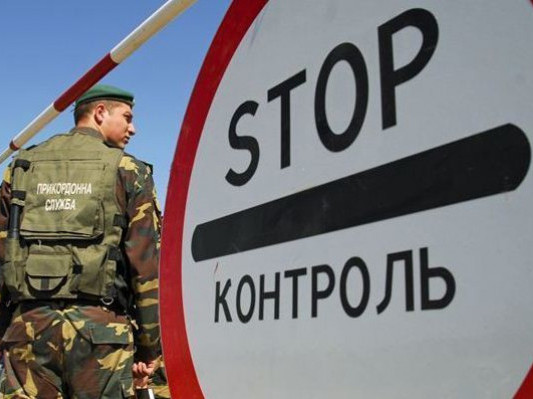 В Україні закінчився воєнний стан