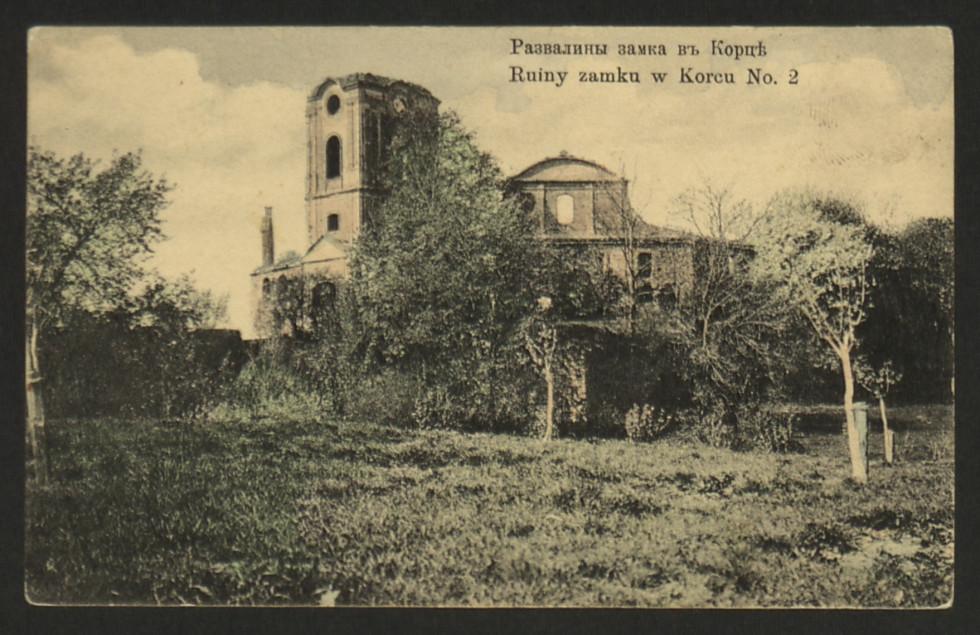 Поштова листівка початку ХХ століття. Зображення з Національної бібліотеки Польщі