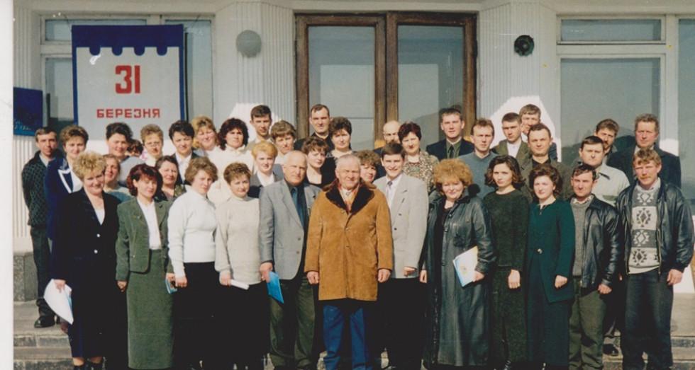 Землевпорядники району (2001 рік)